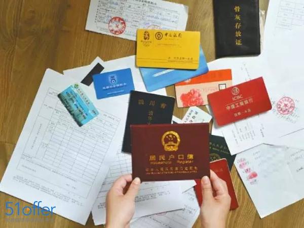 澳洲留学签证 小细节决定拒签是否!